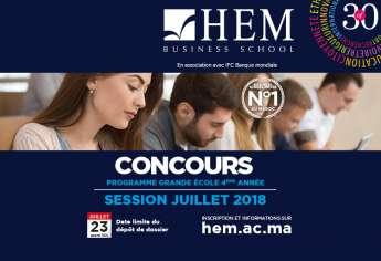 HEM - Inscriptions ouvertes au Concours d'accès en 4ème année - Master 1