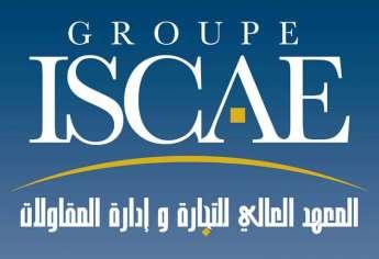 Concours d'accès à l'ISCAE Casablanca Rabat 2018