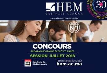 HEM - Inscriptions ouvertes au Concours d'accès en 3ème année