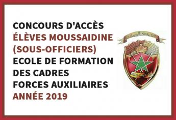 Concours d'admission à l'Ecole de Formation des Cadres des Forces Auxiliaires Élèves Moussaidine 2019