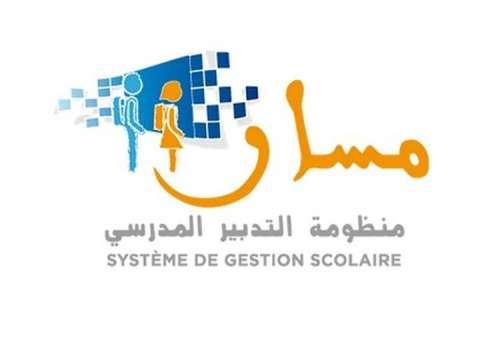 Massar Taalim.ma : guide d'utilisation