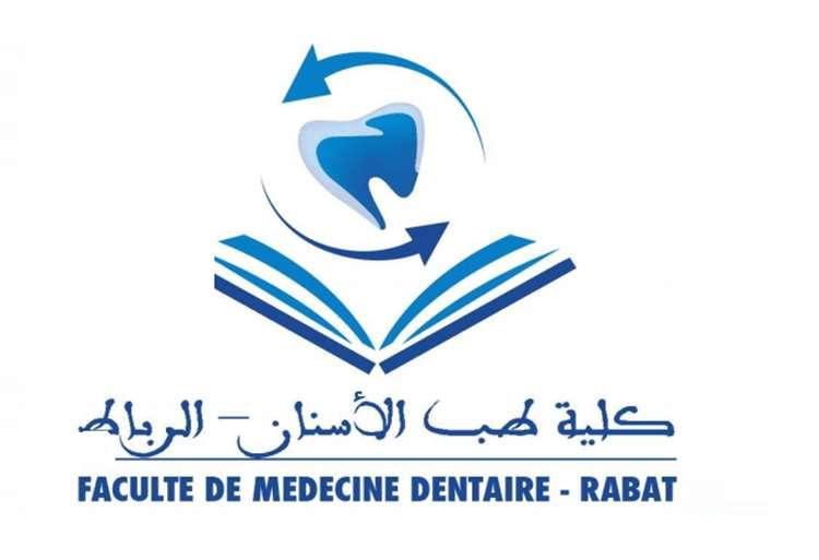 FMD Rabat: concours DUT des Assistants Dentaires 2015