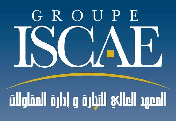 aebe7a54e50a2a Concours d accès à l ISCAE Casablanca Rabat 2018 - 9rayti.Com